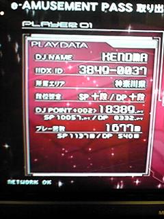 DP10段