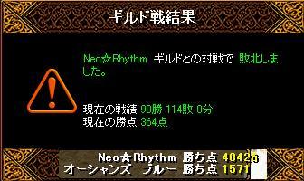 7月29日「Neo☆Rhythm」結果