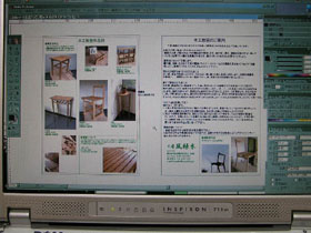 P9050362.jpg