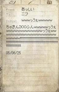 aa2_20090417171433.png