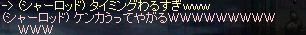 aa3_20090203130755.png