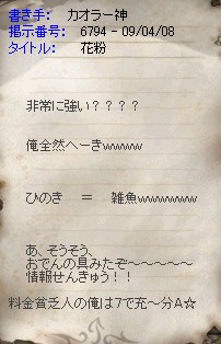 aa_20090417171427.png