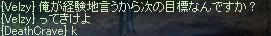 kura1_20090201153701.png