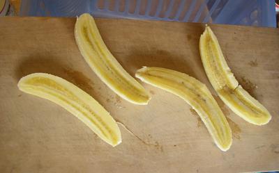 バナナカット