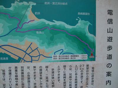 地図1205