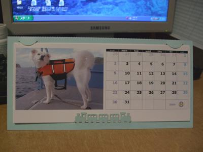 カレンダー0103