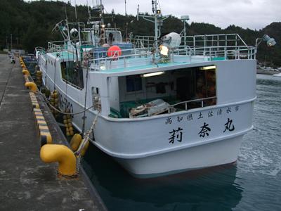 マグロ船2