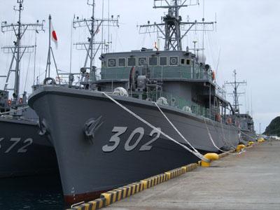 掃海艇0618