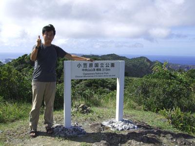 中央山0715