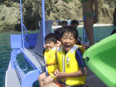 海中公園07294