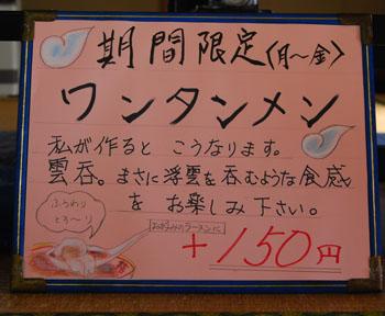 ooyama 005
