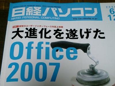 20060610080330.jpg