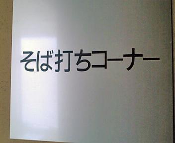 20060702150543.jpg