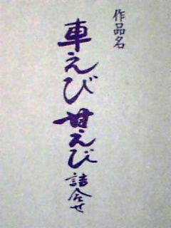 20060716191859.jpg