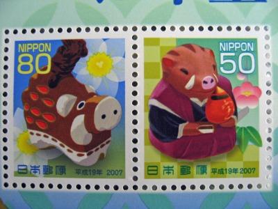 切手シート アップ
