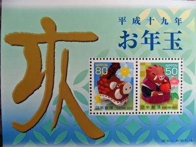 切手シート全体