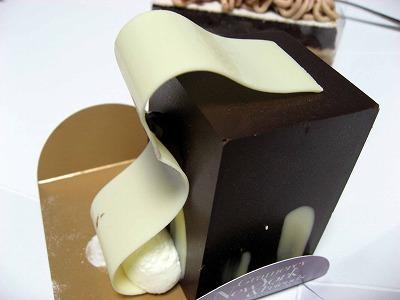 チョコレートキューブ
