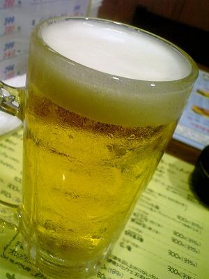生ビール 420円