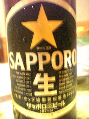 サッポロビール大瓶