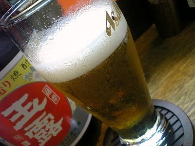 とりあえず ビール