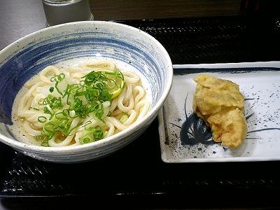 京極ぶっかけ(小)