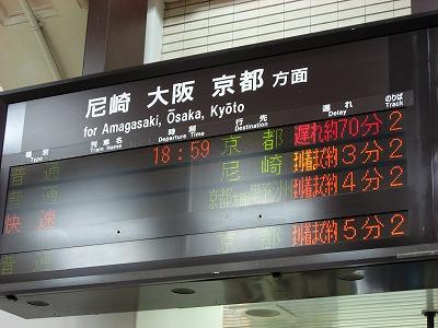 三ノ宮駅 その2