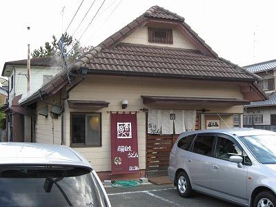 07.12.9 国太郎 (20)