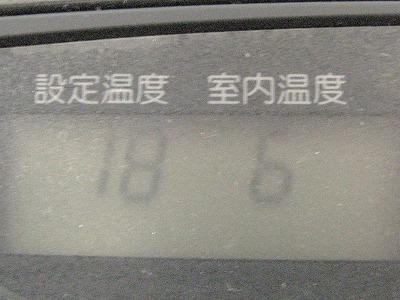 07.12.31 摂氏2℃ (5)