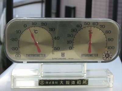 07.12.31 摂氏2℃