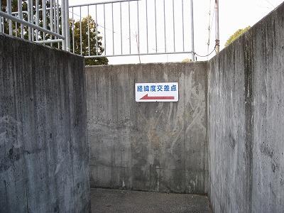 08.01.06 日本のへそ公園 (53)