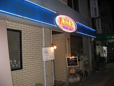 08.01.18 海月食堂 (4)