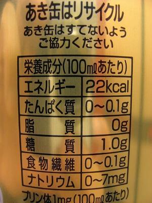 08.01.18 Diet77 (3)