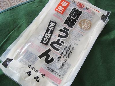08.01.19 石丸うどん (3)