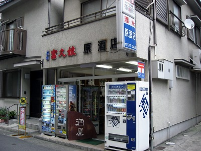 08.01.26 原酒店 (2)