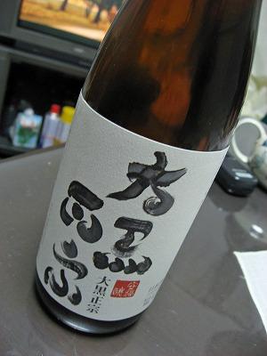 08.02.01 大黒正宗古酒