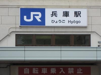 08.02.03 原酒店 節分会 (2)