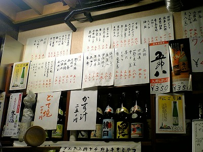08.02.01 畑商店 (5)