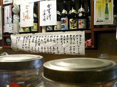 08.02.01 畑商店 (8)