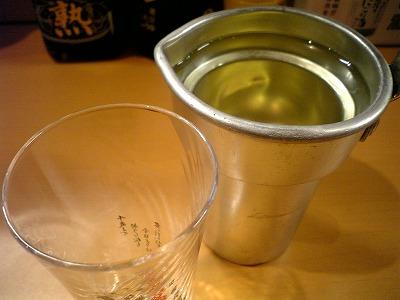 08.02.01 畑商店(1)田酒