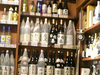 08.02.01 畑商店 (7)