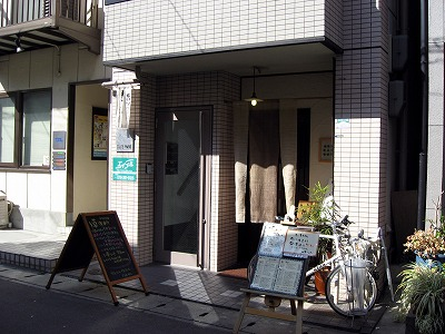 08.02.10 い草製麺所 (4)
