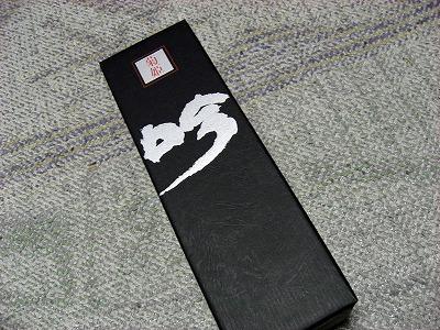 08.02.14 菊姫黒吟 (2)