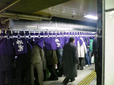08.02.22三ノ宮駅