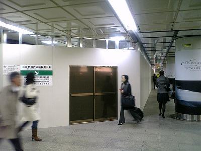 08.02.22三ノ宮駅 (4)