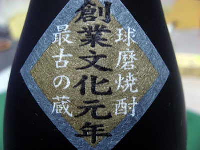 08.02.20 最古蔵 (4)