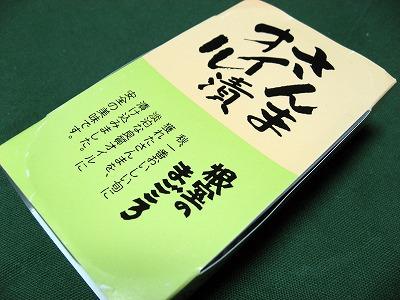 08.02.21 さんまオイル漬け (3)