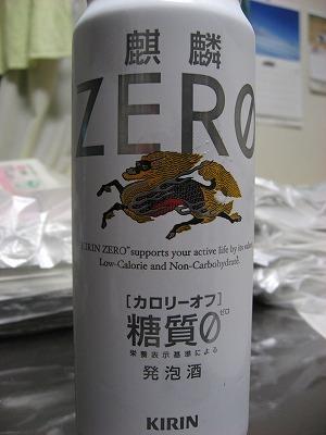 08.02.23 麒麟ZERO