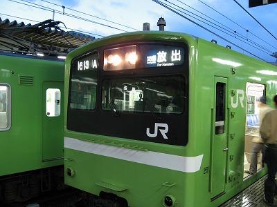 08.03.19 大阪ひがし線 (4)