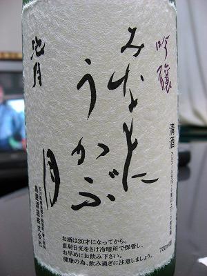 08.03.22 池月あらばしり (6)