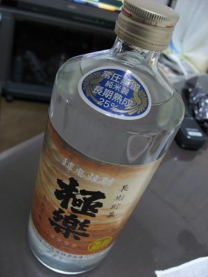 08.03.27 球磨焼酎極楽 (5)